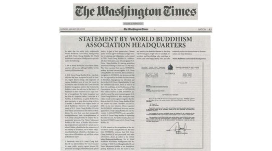 世界佛教總部聲明-華盛頓時報 2019-01-28