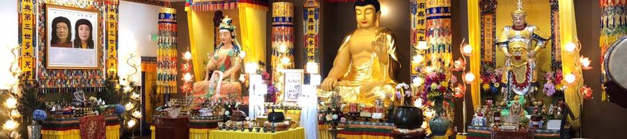 維加斯新聞報:終於見到了佛史上傳聞的勝義火供大法