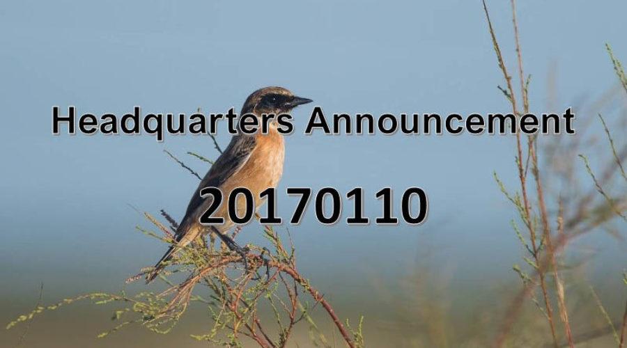 Announcement No. 20170110