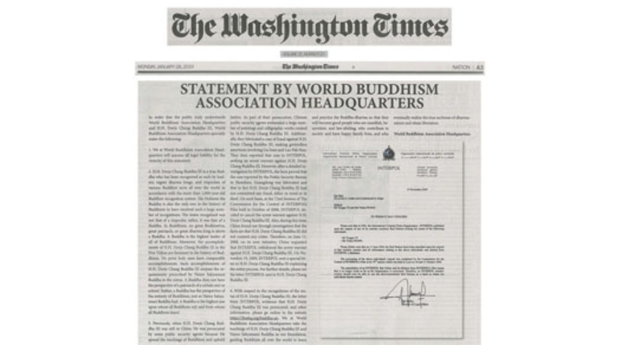 A Statement by WBAH, Published on Washington Times