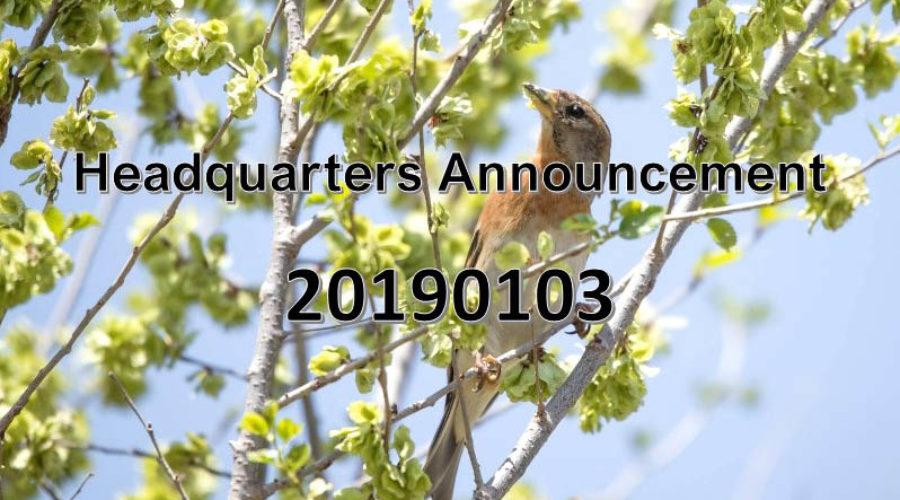 Announcement No. 20190103