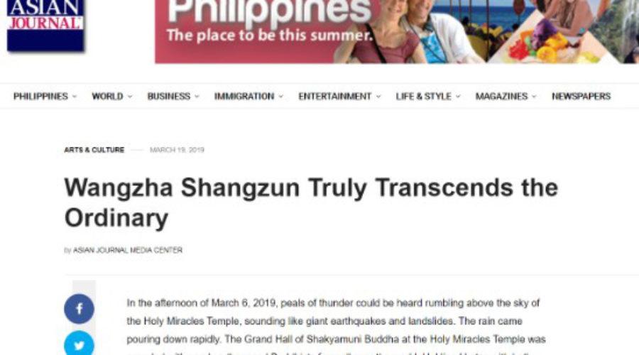 Wangzha Shangzun Truly Transcends the Ordinary