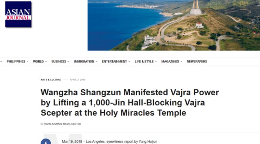 Wangzha Shangzun Manifested Vajra Power