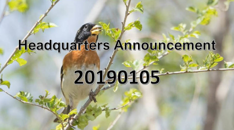 Announcement 20190105: An Important and Solemn Announcement by the Headquarters