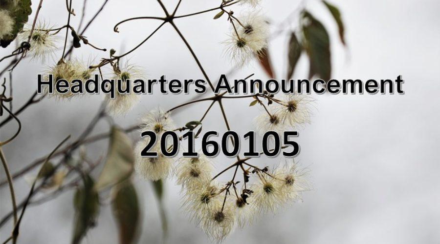 Announcement 20160105