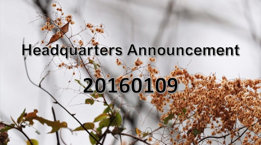 Announcement 20160109