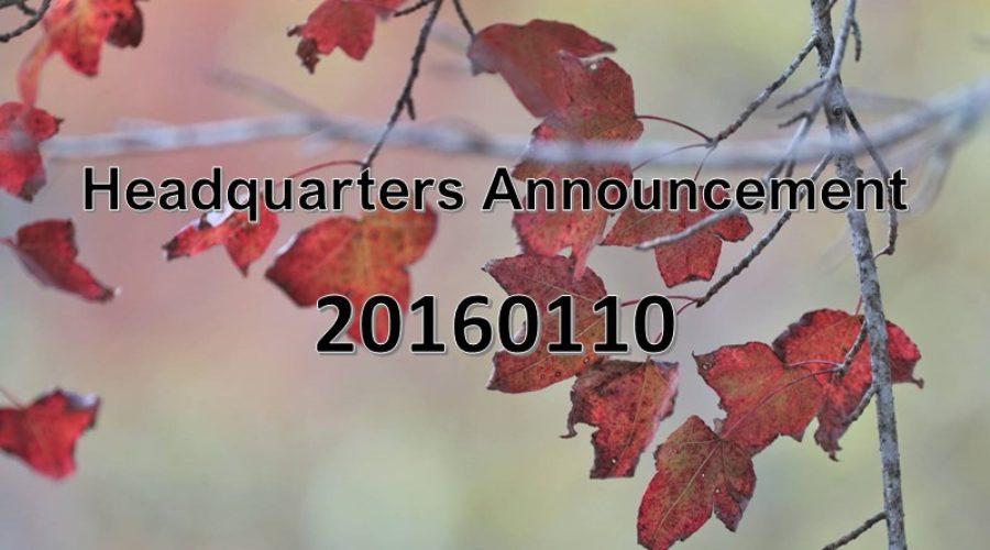 Announcement 20160110