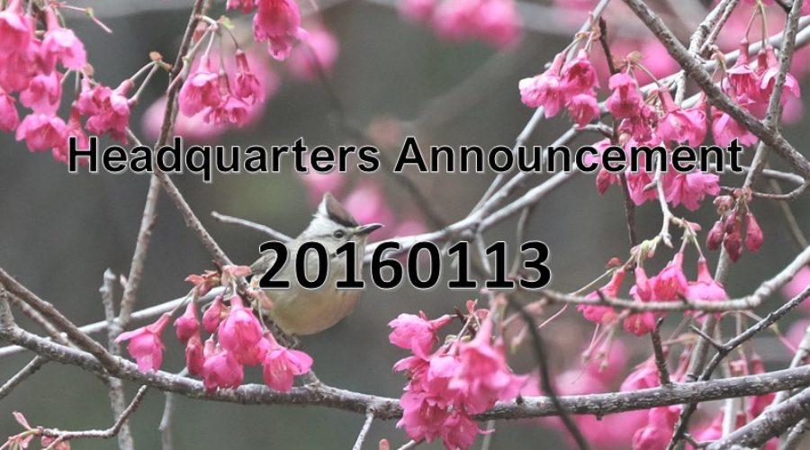 Announcement 20160113