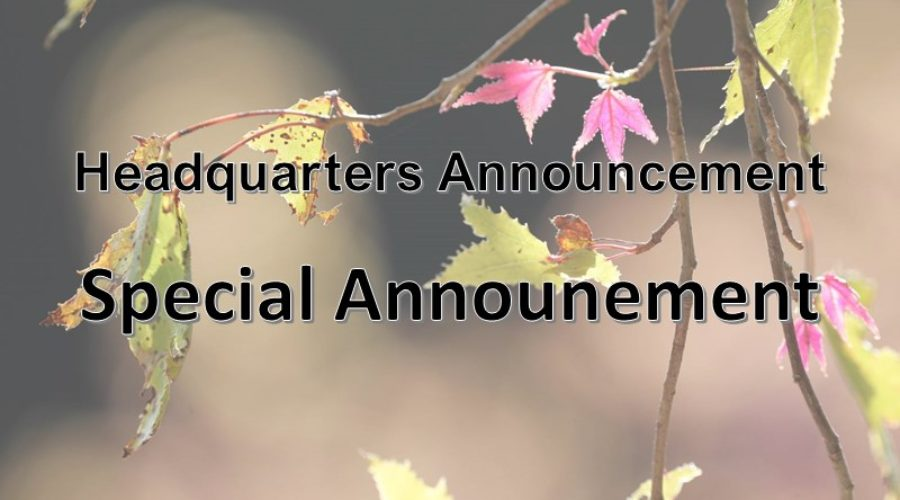 Special Announcement: We hope you forward this special announcement to each other. You will earn boundless merits