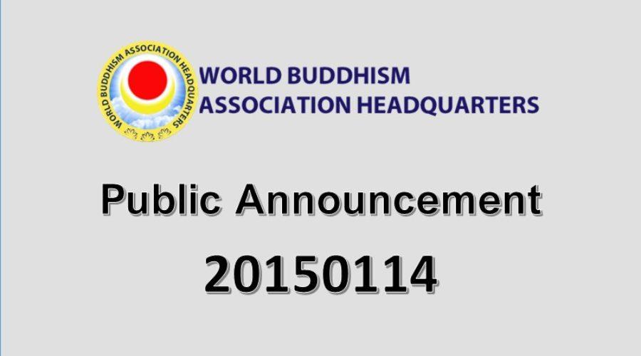 Announcement 20150114