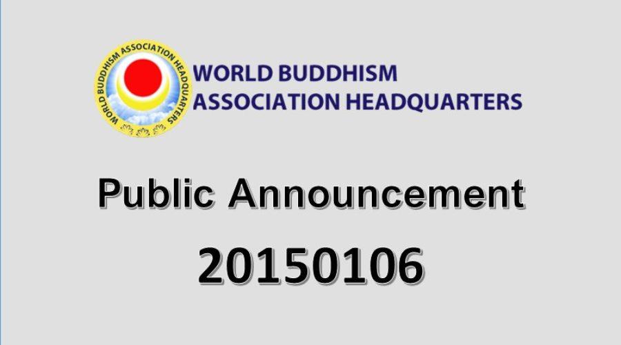 Announcement 20150106
